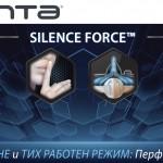SEB TP kasi_RO Silence force 110_45 cm