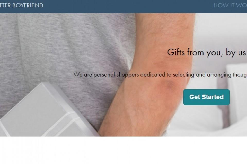 Онлайн услуга ни помага да сме по-добри гаджета