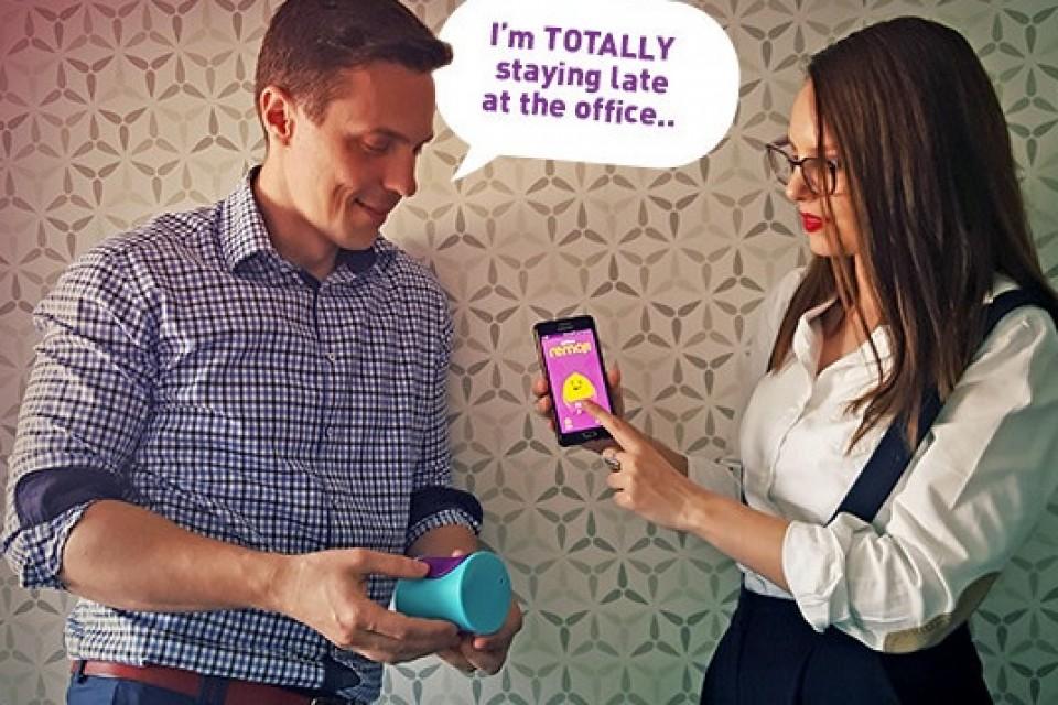 Сексуални партньори се задоволяват от разстояние с ново приложение (видео)