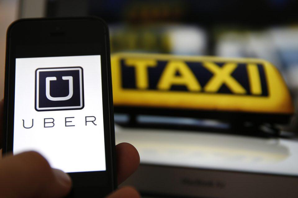 Uber спира дейността си в Унгария