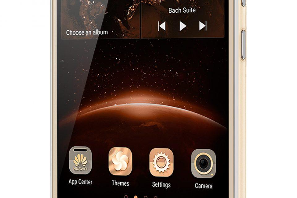 Мтел предлага стилният Huawei Y5 II само за 1 лев