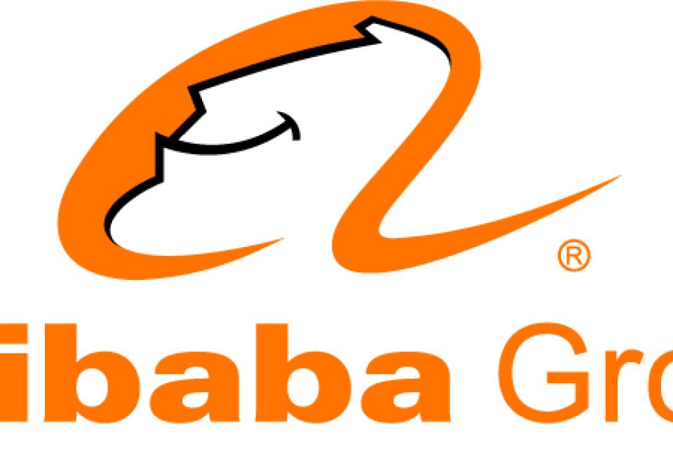 Alibaba потвърди, че разработва автономни автомобили