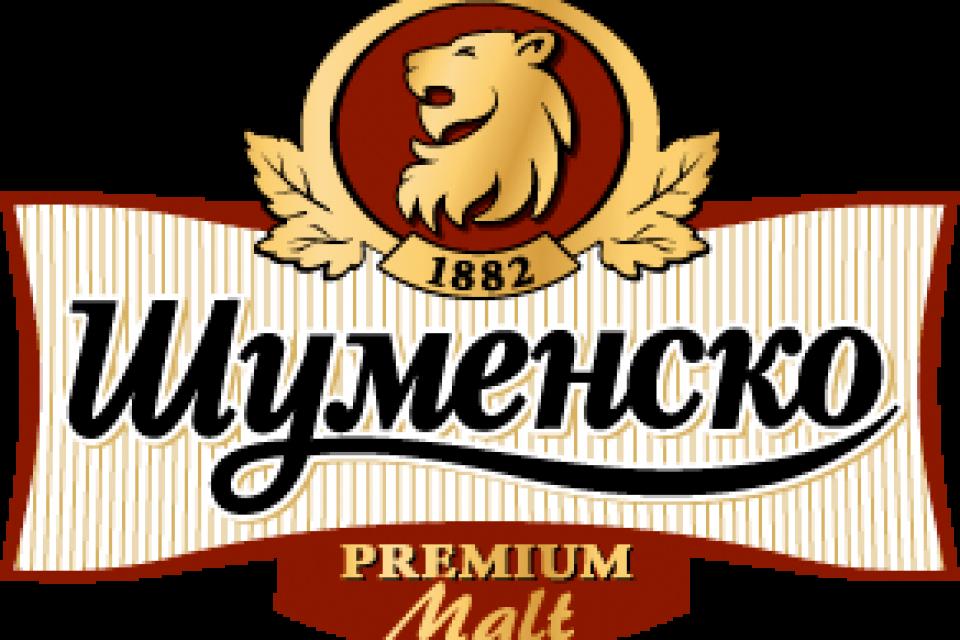 Карлсберг прави виртуален тур на пивоварната си в Шумен
