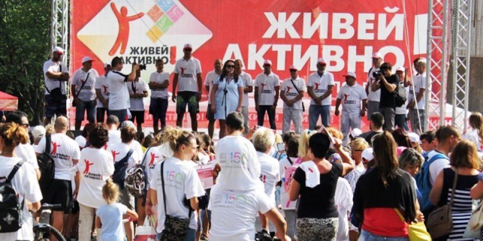 Рекорден брой спортни клубове на Живей Активно! 2016 в Бургас