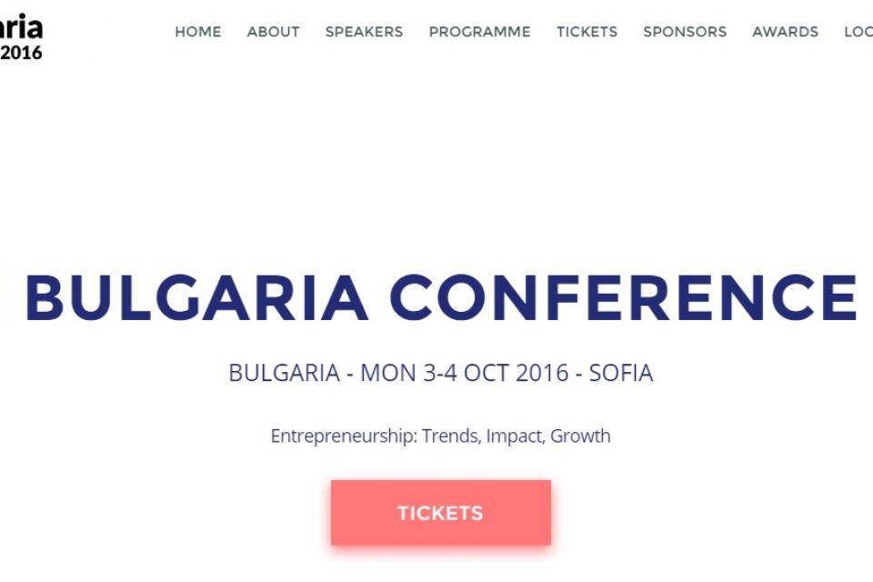 GEM България връчва през октомври първите награди за предприемачество у нас