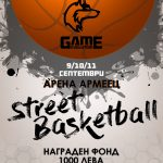 Game Evolution_Street Basketball_31082016