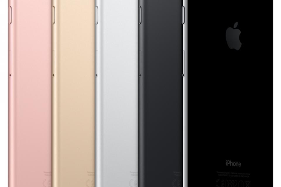 Мтел започва предварителна продажба на iPhone 7 и iPhone 7 Plus