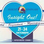 insight-seminar