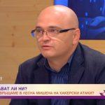 spas-ivanov-centio-eset-security