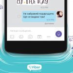 viber-new-menu