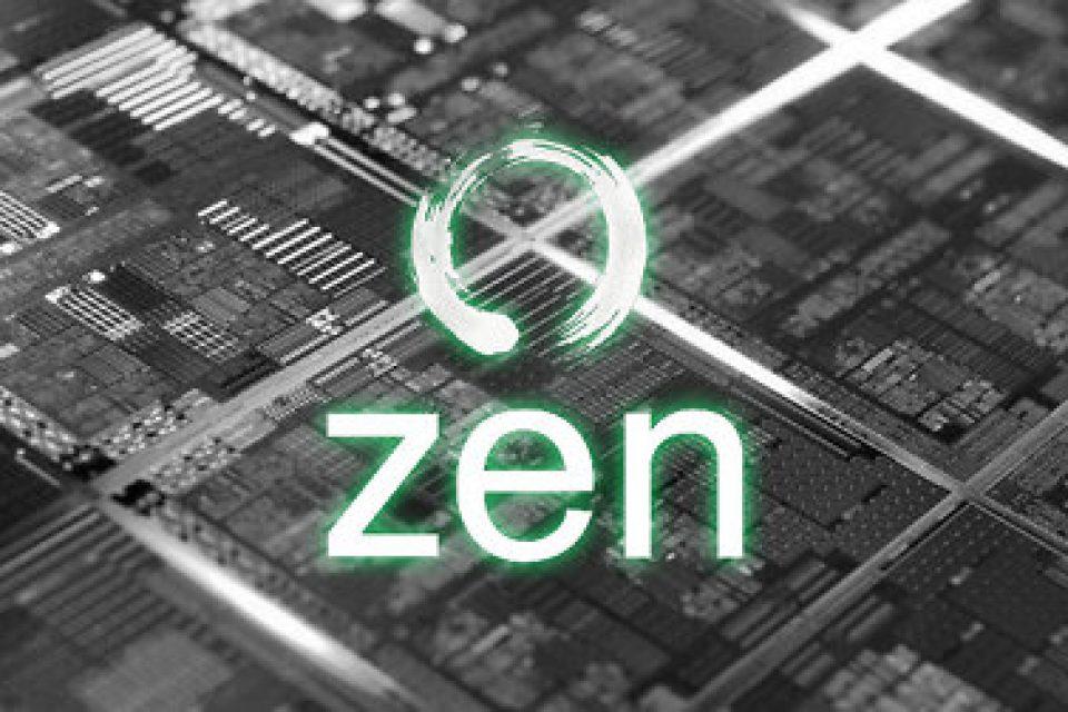 Новата високопроизводителна x86 архитектура в ерата на поглъщащите технологии
