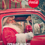 dqdokoleda_coca-cola