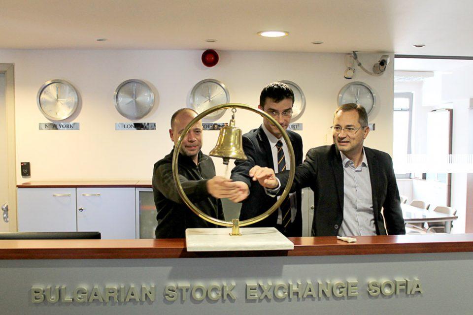 Алтерко вече се търгува на Българска фондова борса