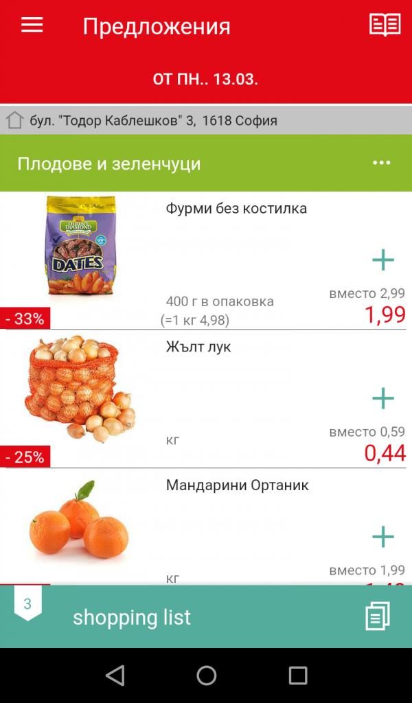 K-app_Aktualni predlojenia