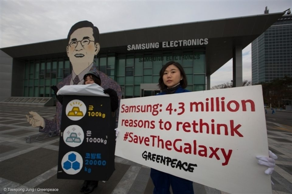 Samsung ще продава рециклирани Note 7