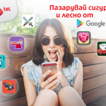 Mtel_GooglePlay