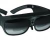 Очила с добавена реалност обясняват околната среда