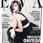 Cover - EVA_HuaweiP10_May