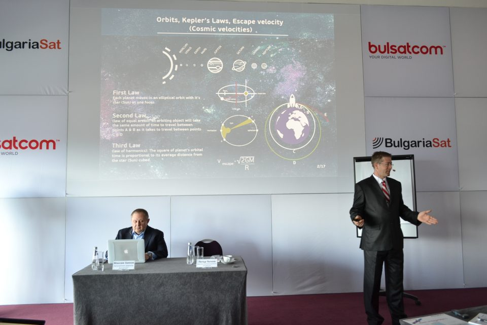 България може да има втори сателит до няколко години