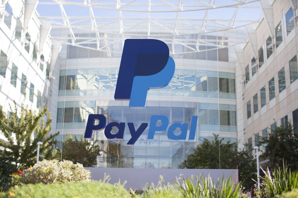 PayPal патентова защита срещу криптовирусите