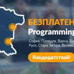 programming (1)