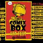 Програма на COMIX BOX ART FEST