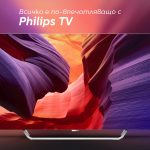 New Philips Campaign