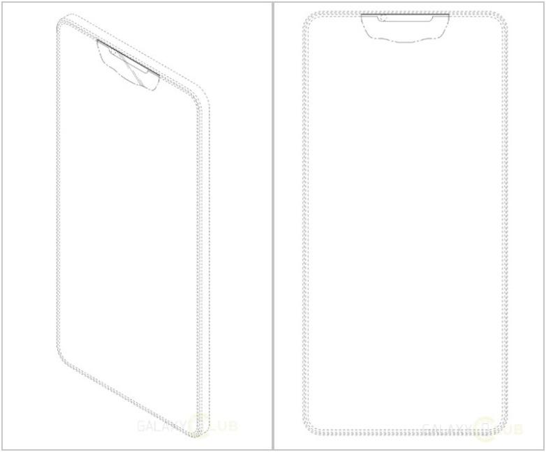 galaxy-s9-all-screen-notch-design-patent
