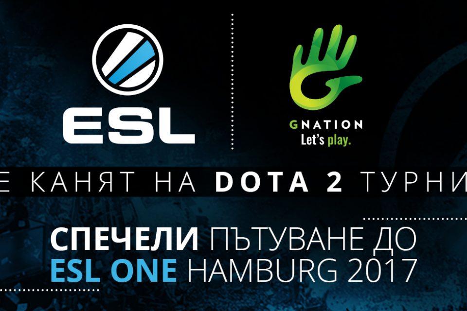 """ESL и GNation ще изпратят най-добрия български отбор по Dota 2 на """"major"""" турнира ESL ONE в Хамбург"""