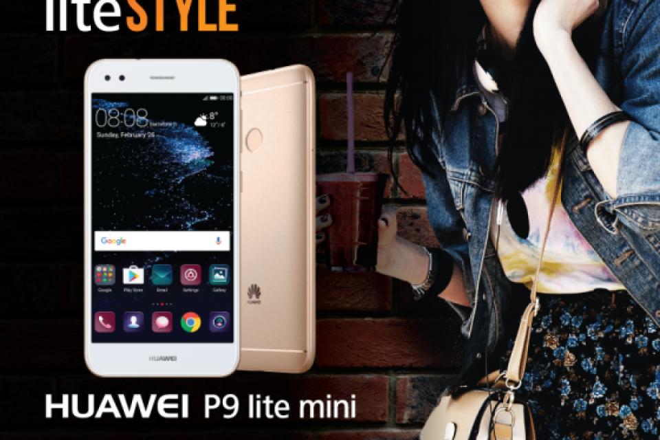 """Huawei стартира нова """"liteSTYLE"""" кампания"""