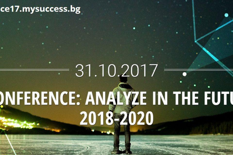 Бизнес анализът на данни се превръща в мощен инструмент за печелене на клиенти
