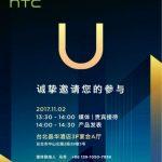 htc-U-event