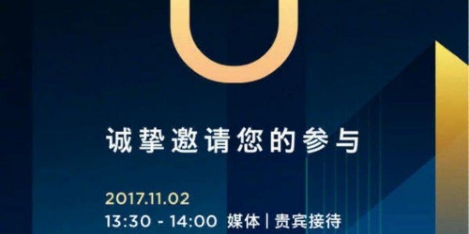 HTC U11 Life и U11 Plus ще дебютират на 2 ноември