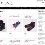Magazin Monic
