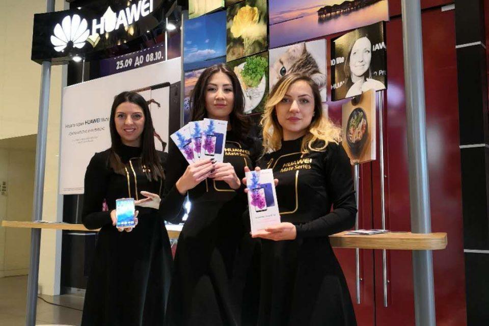 Huawei организира пътуващо изложение в България за представяне на Huawei Mate 10 Pro и Mate 10 lite
