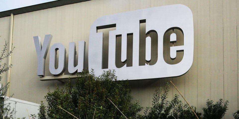 Гледането на видеоигри в YouTube става все по-популярно