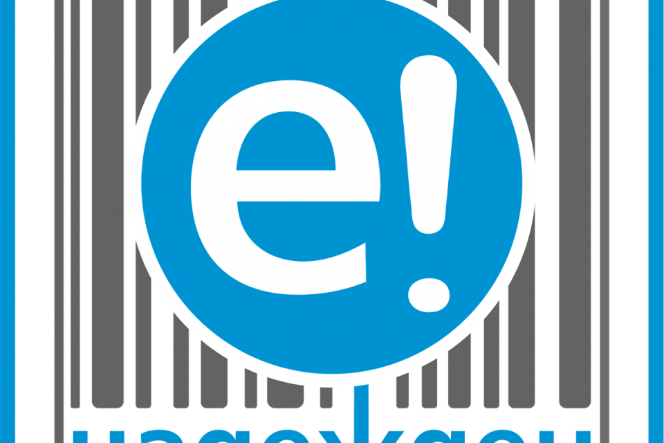 Знак за качество показва лоялните български интернет търговци