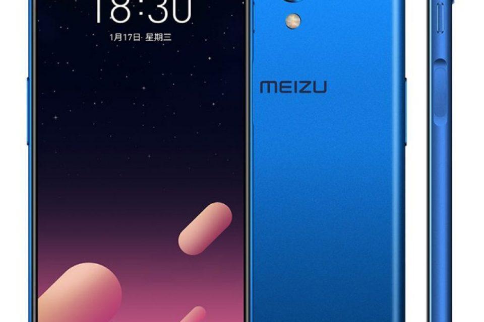 Meizu M6s: HD+ екран и процесор Exynos 7872