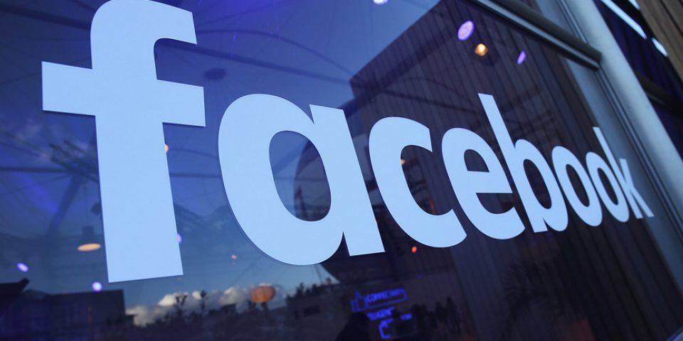 Facebook подобрява опциите си за защита на личните данни
