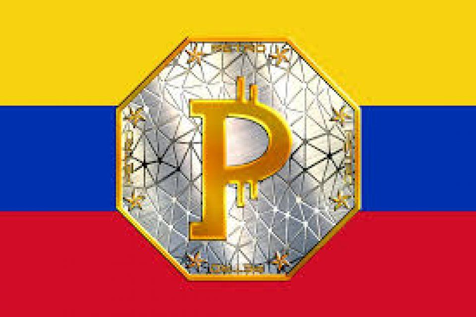 """Венецуела пуска в предварителна продажба криптовалута си """"петро"""""""