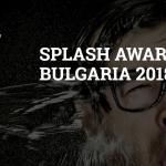 Drupal_Splash_Awards_2018 (1)