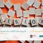 ERP_poster_Logo