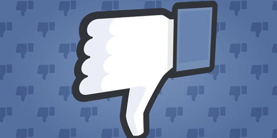 Натискът върху Facebook заради Libra се усилва, компанията не се отказва