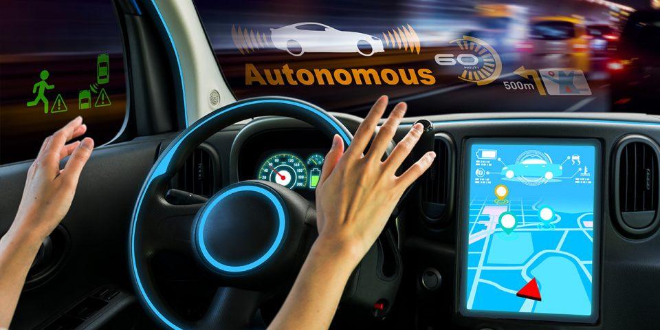 До София ще бъде изградено тестово трасе за автономни автомобили