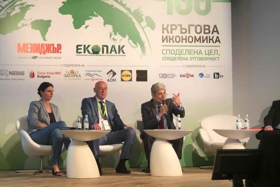 Кръговата икономика е приоритет на Българското председателство на Съвета на ЕС