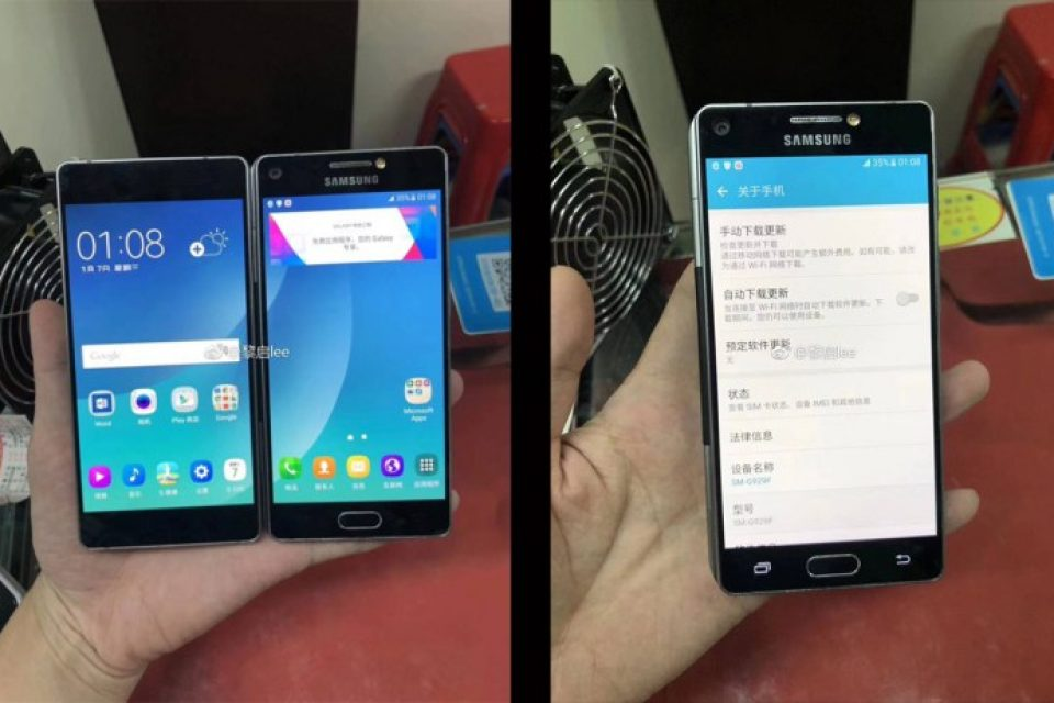 Спреният преди години от Samsung телефон от Project V се появи в изтекли снимки