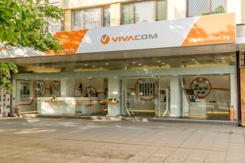 Оранжеви седмици с отстъпки във VIVACOM