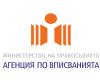 Възобновено е подаването на данни от Търговския регистър