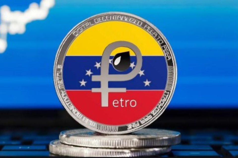 Венецуелци са принудени да плащат с криптовалути за паспортите си