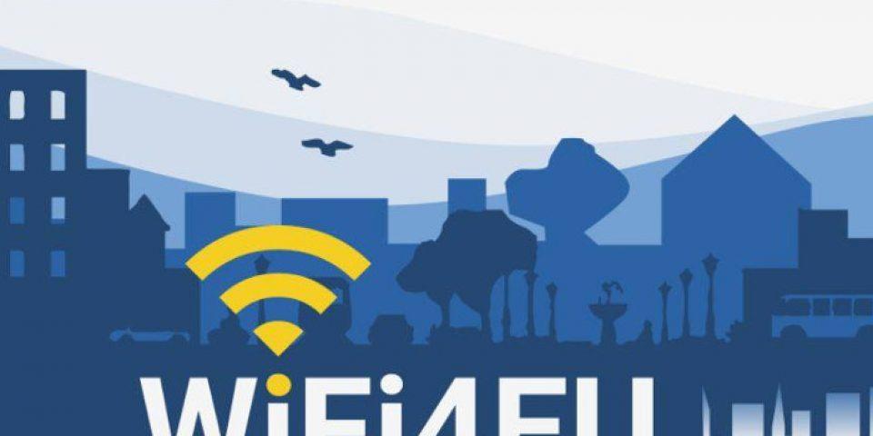 Порталът iWiFi4EU вече е активен